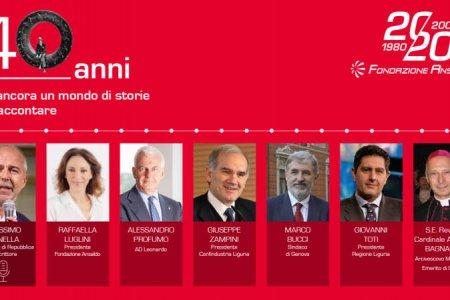 Fondazione Ansaldo celebra il quarantesimo anniversario della apertura al pubblico degli archivi